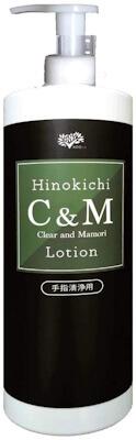 Hinokichi C&Mローション<