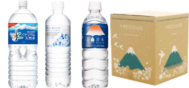 バナジウム天然水が飲める商品・ウォーターサーバー