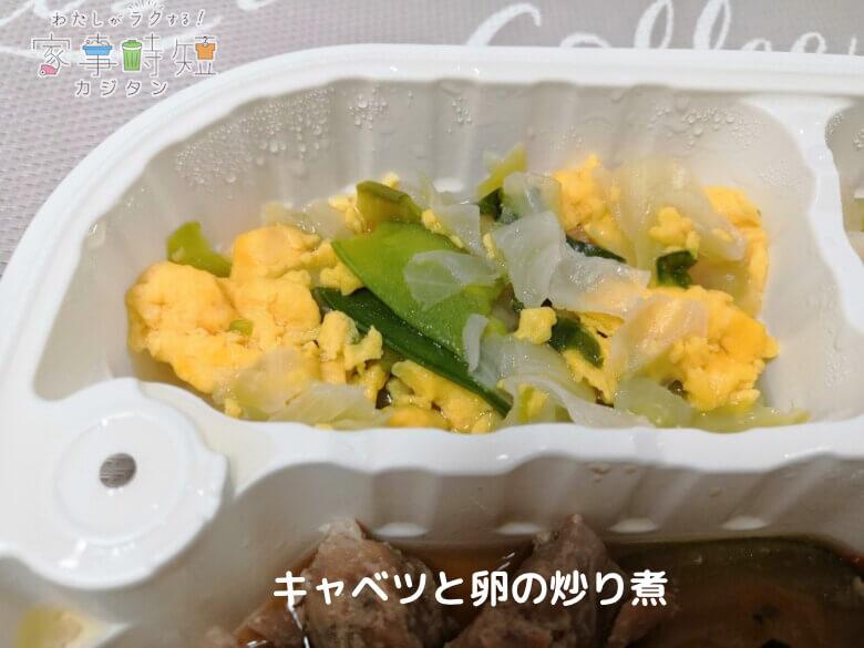 キャベツと卵の炒り煮