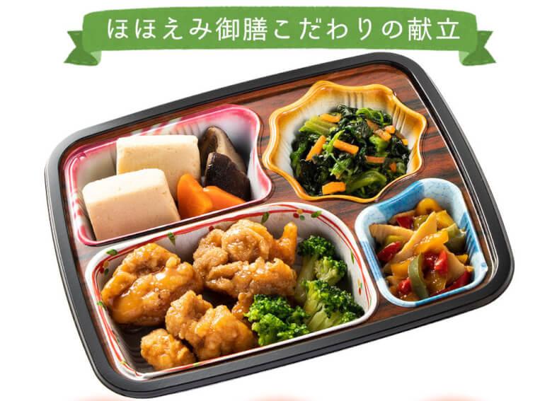 お試しセットなら1食あたり398円!