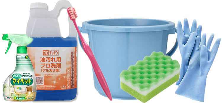 シロッコファンの掃除用具