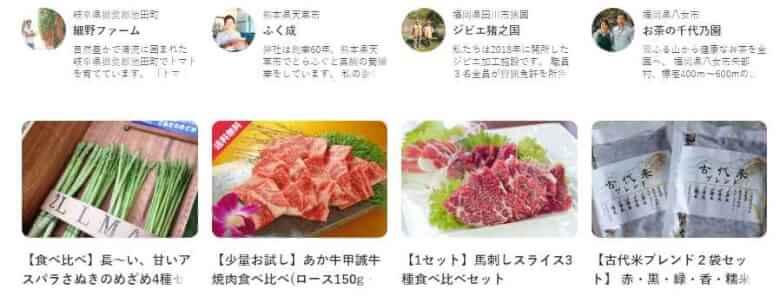 さまざまな種類の食材が購入可能