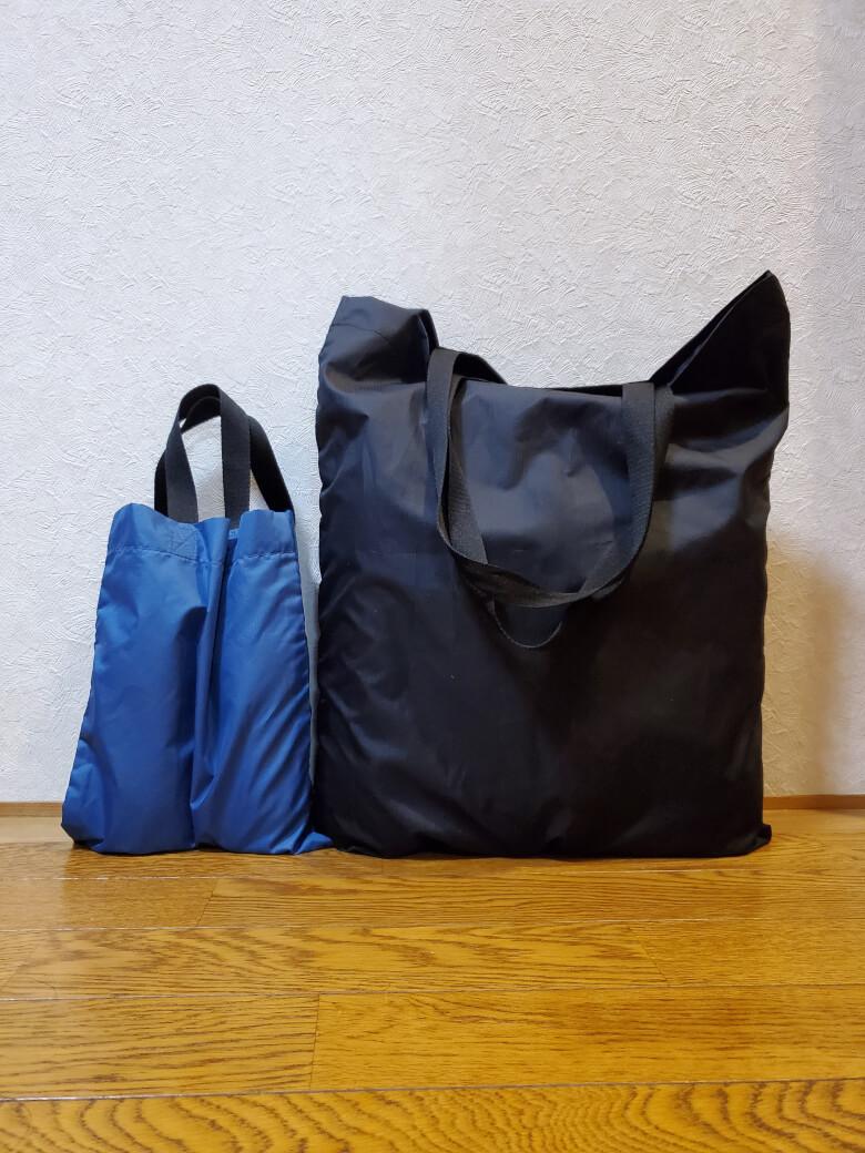 買い物バッグはマチなし