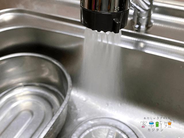 ミラブルキッチンミスト水流