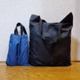 無印良品のエコバッグ【買い物バッグ】 の使い方とレビュー!強度と大きさは?いつどこで使える?