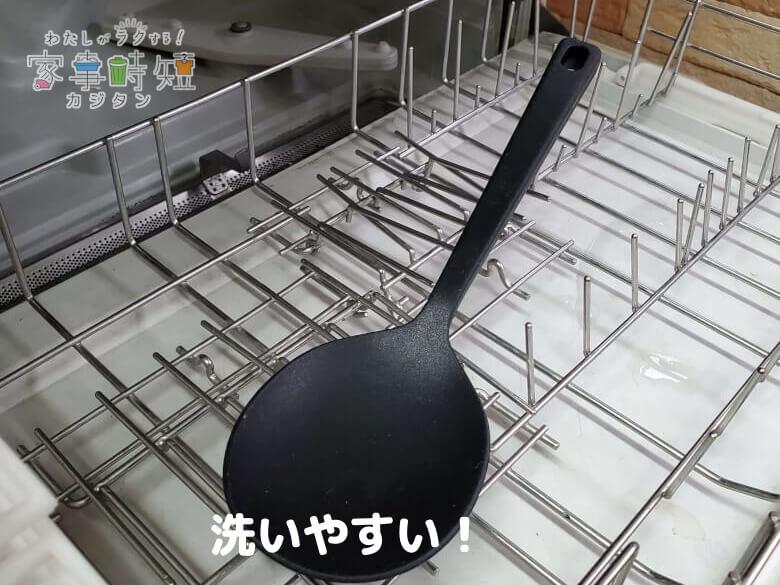 調理スプーンを洗った感想