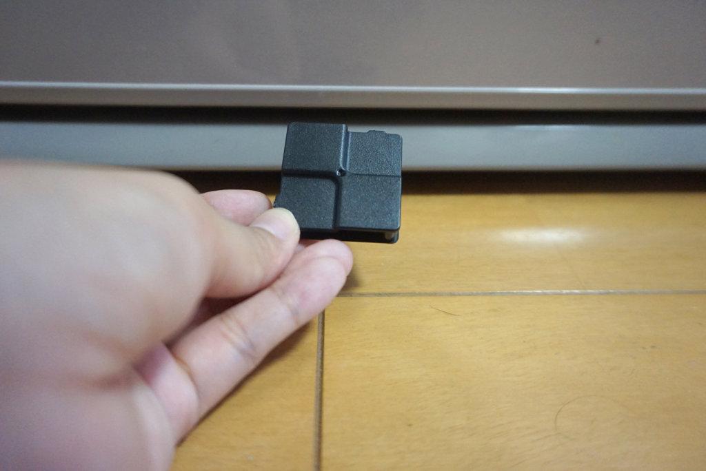 ブラックキャップ スキマ用:冷蔵庫下1
