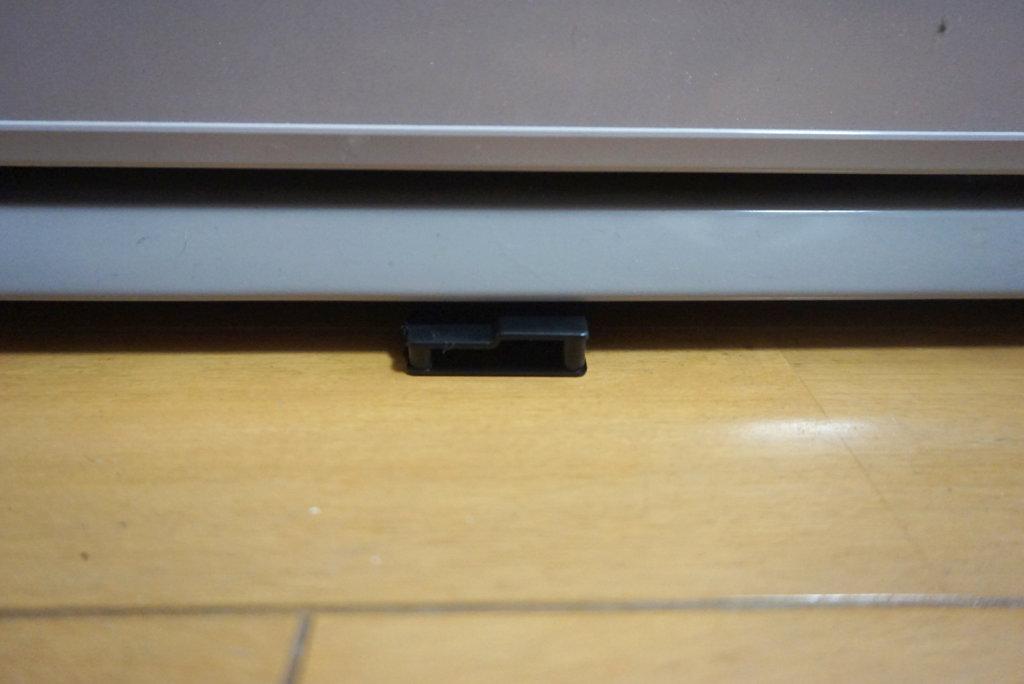 ブラックキャップ スキマ用:冷蔵庫下2