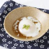 ボニークで作る簡単「とろウマ温泉卵」の作り方・レシピ!ワンランク上の温泉卵を実現