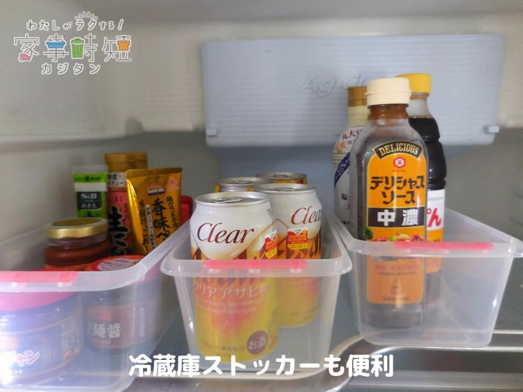 冷蔵庫ストッカー