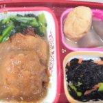 ワタミの宅食ダイレクトの冷凍惣菜を実食!メリット・デメリットを検証!